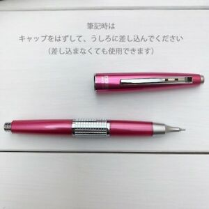 limited Edition Pentel Sharp Kerry In Pink 0 5mm