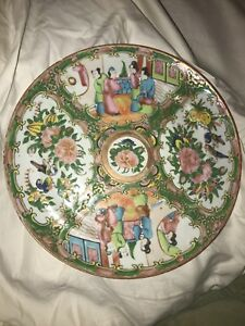 Antique Chinese Canton Famille Rose Medallion Bowl Plate