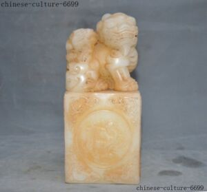 8 China White Jade Hand Carved Lion Foo Dog Four Beasts Statue Seal Stamp Signet