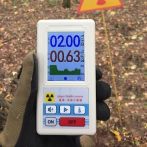 Geiger Counter Nuclear Radiation Detector Personal Dosimeter Marble Tester Uj