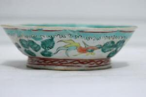 Chinese Porcelain Gold Fish Bowl Qing Tonghzi Fluted