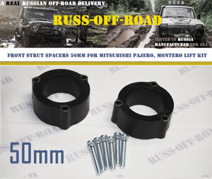 Front Strut Spacers 50mm For Mitsubishi Pajero Montero Lift Kit