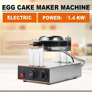 Electric Bubble Egg Cake Maker Oven Waffle Bread Pan Kitchen Cooking Machine