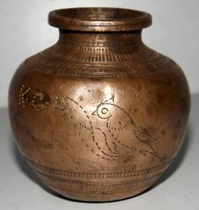 Vintage Hand Made Parrot Engraved Water Pot Old Small Copper Pot Lota Kalash