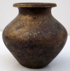 Old Fine Peacock Carved Brass Water Pot Antique Shape Islamic Water Pot Lota