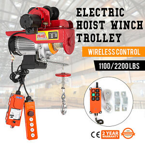 Electric Wire Rope Hoist W Trolley 1100 2200lbs 40ft I beam Heavyduty 110v