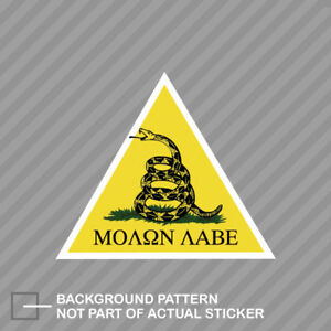 Molon Labe Dont Tread On Me Sticker Decal Vinyl Gun Rights Arms Gadsden