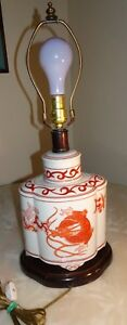 Vintage Antique Chinese Japanese Porcelain Table Lamp W Dragon Decoration