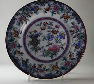 Antique Hand Painted Asian Cabinet Plate England 19c