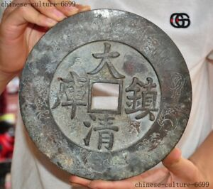 Old Chinese Bronze 12 Zodiac Animal Antiquity Dynasty Palace Money Coins Statue