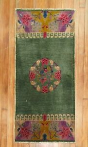 Antique Chinese Art Deco Rug Size 2 X3 10