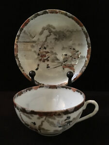 Japanese Nakamura Eggshell Porcelain Cup And Saucer