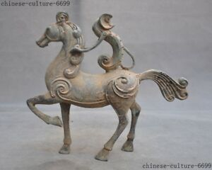 8 China Feng Shui Bronze Monkey Ride Success Luck War Horse Steed Horses Statue