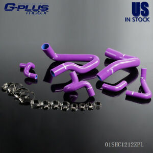 Silicone Radiator Hose Kit For Mustang Gt Lx Cobra 5 0 1986 1993 88 89 91 Purple
