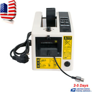 Automatic Auto Tape Dispensers Electric Adhesive Tape Cutter Machine 7 50mm Usa