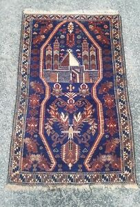 Vintage Turkish Persian Balouch Prayer Rug Carpet Hand Made Wool Large