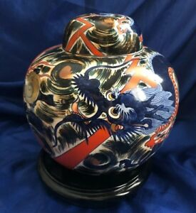 Art Deco Dragon Pearl Kinkozan Satsuma Covered Ginger Jar W Stand Japan Vintage