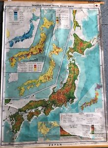 Vintage Pull Down Map 1 Layer Japan Vintage Salvage Old Antique