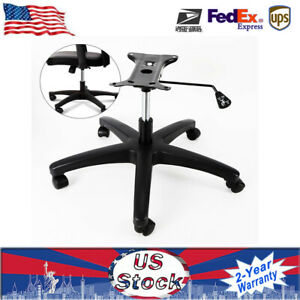 28 Inch Office Chair Base Heavy Duty 360 Swivel Chair Base With Rolling Casters