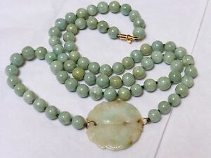 Vintage Chinese 14k Gold Carved Jade Bead Necklace Pendant 26 Long