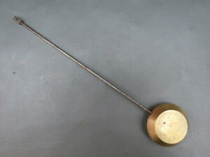 Large Antique French Brass And Metal Clock Pendulum Spares Parts