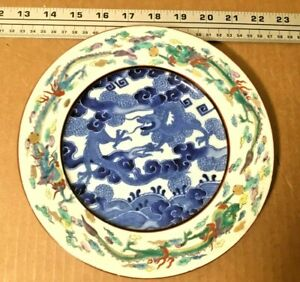 19th Century Qing Dynasty Blue Dragon Plate Enameled Gilded Gold Chinese 1800s