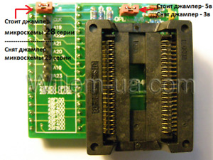 Adapter Psop44 Dip32 Zif For Programmer Willem Pcb5 f