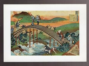 Hokusai Japanese Woodblock Print Maple Leaves On Tatsuta River Vtg Art Postcard