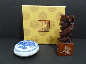 Seal Stone Chinese Imperial Seal Double Dragon Stamp W Ink 5698