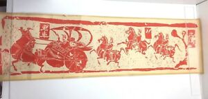 Vintage Japanese Hand Stamped Scroll Emaki Horses Carriage Vibrant Red Rare