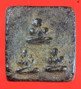 Rare 3 Old Phra Pidta Genuine Thai Amulet Rich And Luck Protection
