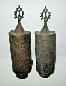 Vintage Moroccan Pierced Brass Wall Sconce Moorish Middle Eastern Lights Pair