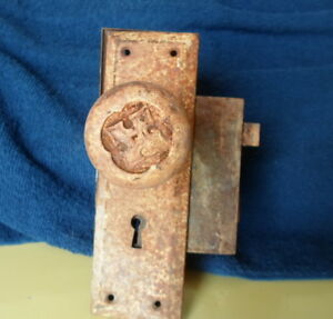 Vintage Metal Door Handle With Lock