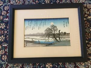 Ando Hiroshige Autumn Moon On The Tama River Woodblock Print