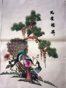 Vintage Chinese Silk Embroidery Beautiful Vibrant Colors Two Peacocks Pine Tree