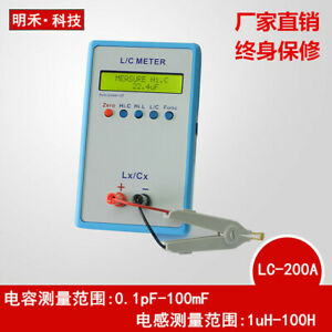 Lc200a High Precision Inductive Capacitance Meter