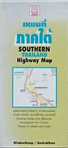 1995 Highway Road Map Of Southern Thailand Vintage Southeast Asia