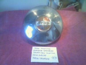 Jeep Jeepster Gladiator Wagoneer Factory Oem Dog Dish Hubcap Free Shipping