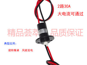 1pc 2 Wires 30a Large Current Slip Ring For Wind Power Generator f4095 Cy