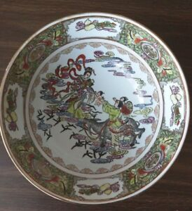 Chinese Antique Porcelain Punch Bowl Qing Dysentery Tongzhi Mark