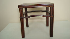 Antique Chinese Miniature Display Table Stand Rosewood 4 5 Tall