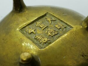 Fine Antique 17th 18th C Chinese Bronze Tripod Censer 6 Character Xuande Mark