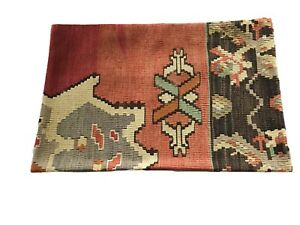 Superb Custom Made Old Turkish Tribal Kilim Pillow Cover 16 By 24