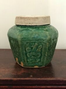 Small Chinese Green Glazed Ginger Jar With Floral Design Shiwan