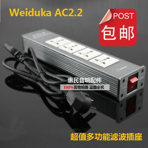 Power Filter Lightning Protection Hifi Socket 1500w For Weiduka Ac2 2 q5113 Zx