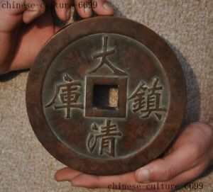 Old Chinese Dynasty Palace Ox Horn Horn Hand Carved Ancient Money Coins Bi