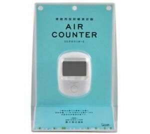 New Air Counter Dosimeter Radiation Meter Geiger Detector From Japan