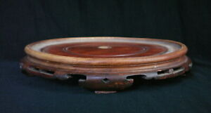 Antique Chinese Wood Stand Rare Oval Shape