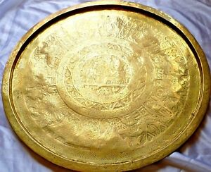 Old Middle East Egyptian Hand Chased Engraved 57cm Large Brass Wall Table Tray