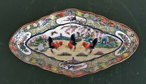 Antique Chinese Porcelain Dish Rooster Famille Rose Bok Choy Bowl Plate Canton